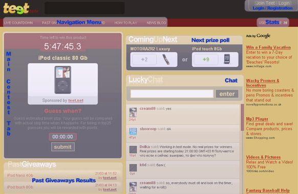 главная страница сайта teet.net