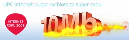 UPC интернет: супер скорость по супер цене!