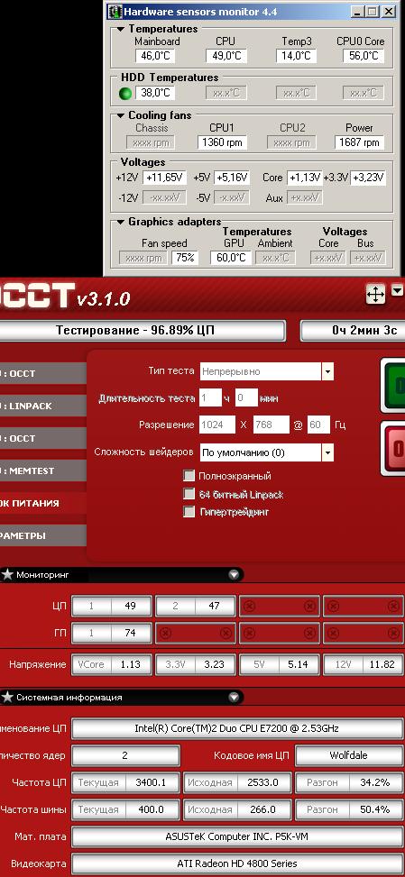 4870-400w-OCCT