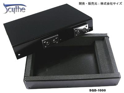 Scythe-SQD-1000-HDD-case-assembled