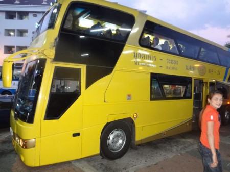 Автобус Mukdahan - Rayong