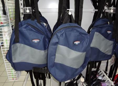 Рюкзак за 69 бат