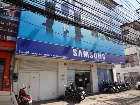 Сервисный центр Samsung в Паттайе