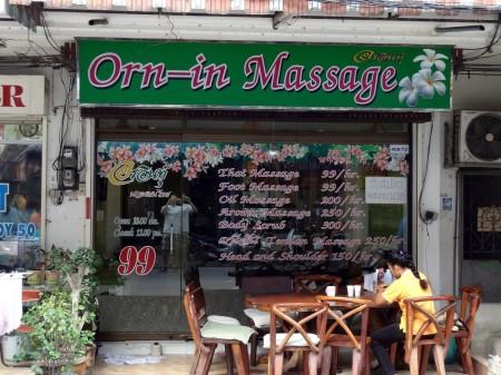 Стоимость массажа на сои Буокао в Паттайе 1