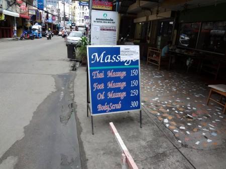 Стоимость массажа на сои Буокао в Паттайе 10