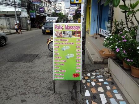 Стоимость массажа на сои Буокао в Паттайе 11