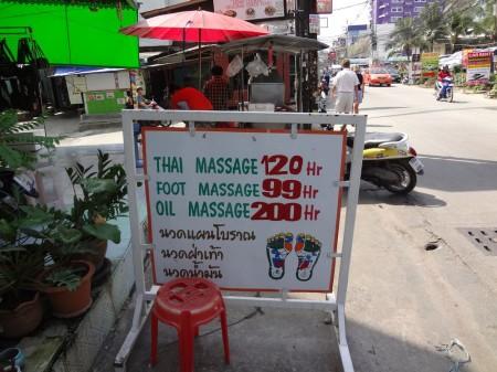 Стоимость массажа на сои Буокао в Паттайе 2