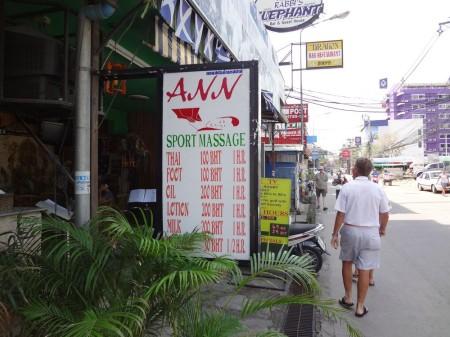 Стоимость массажа на сои Буокао в Паттайе 3