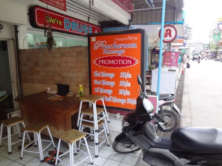 Стоимость массажа на сои Буокао в Паттайе 4