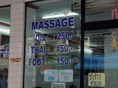 Стоимость массажа на сои Буокао в Паттайе 5