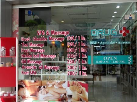 Стоимость массажа на сои Буокао в Паттайе 6