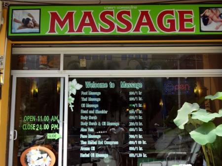 Стоимость массажа на сои Буокао в Паттайе 7