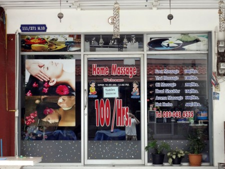 Стоимость массажа на сои Буокао в Паттайе 9