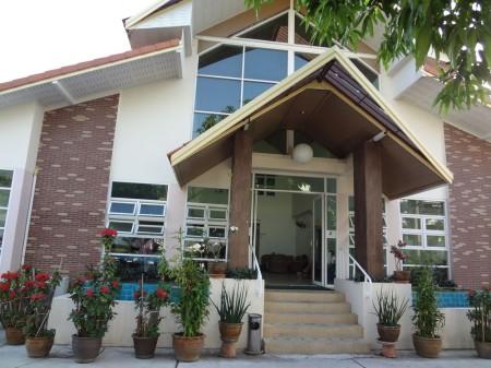 Вход на тайский массаж слепых с Наклыа 20