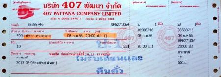 Билет на автобус из Паттайи в Нонгкхай