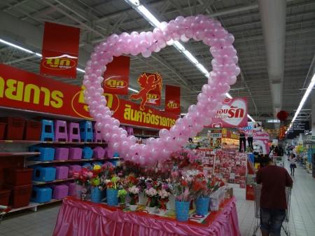 День Святого Валентина в Big C
