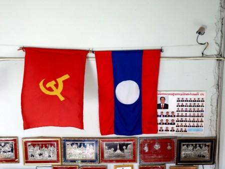 Флаги Лаоса