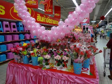 Искуственные цветы на день Святого Валентина