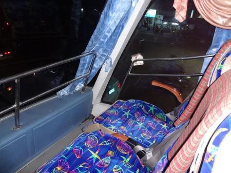 Место 1D в автобусе