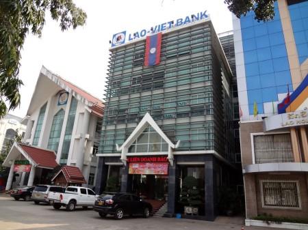 Величественное здание банка