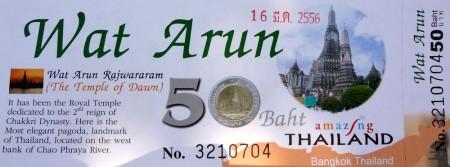 Билет в Ват Арун