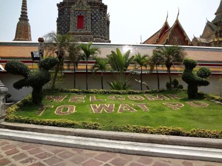 Добро пожаловать в Ват По