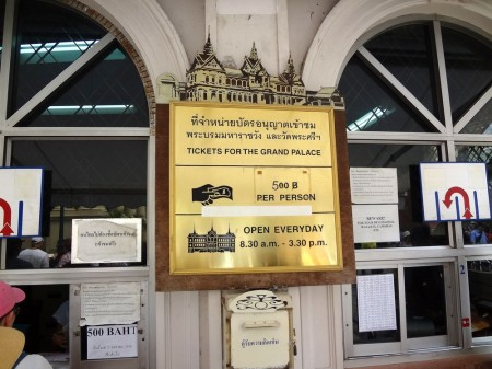 Стоимость посещения королевского дворца - 500 бат