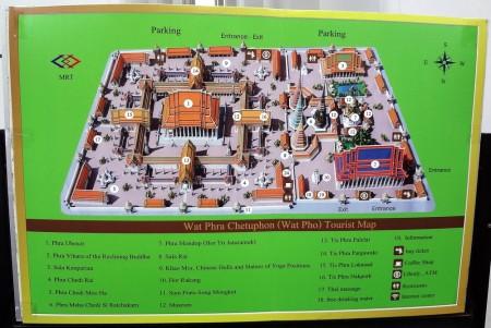 Туристическая карта Ват По