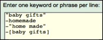 Используйте минус-слова